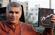 Bahraini Prison Authorities Accused of Denying Medical Treatment to Nabeel Rajab | Human Rights and the Will to be free | Scoop.it