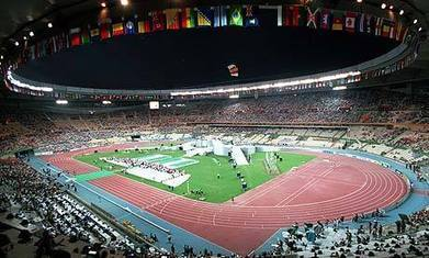 Which of football's Olympic Stadiums aren't Olympic ... - The Guardian | Sports Facility Management | Scoop.it