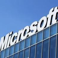 Microsoft se alía con Qihoo, el principal fabricante chino de antivirus | Aprendiendo con las TIC TAC | Scoop.it
