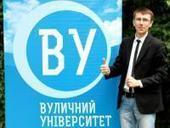 Концепція навчання «до університету і крапка» вже не працює - Львівська Газета | BLENDED LANGUAGE LEARNING | Scoop.it