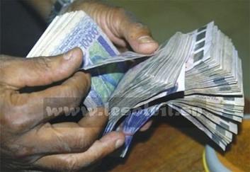Marche de transfert d'argent au Sénégal : L'hégémonie des banques classiques mise à rude épreuve | Mobile Money | Scoop.it