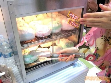 Unik Celana Dalam Hangat Mirip Bakpao Di Jepang | Ulan News | Chiee UL Chabellhee Dear | Scoop.it