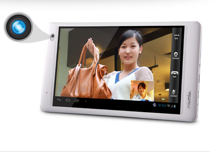 "7"" Ramos W20 2G GSM Phone Call HD Screen Tablet PC 1GB RAM 8GB ROM - AsiaPads.com 