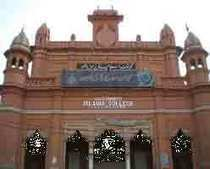 Government Islamia College Civil Lines Lahore Admissions 2015 | LearningAll | www.learningall.com | Scoop.it