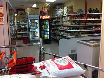 Tiendas online de productos Asiaticos - Vietnamitas en Madrid   Vietnam   Scoop.it