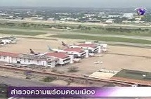 Don Mueang Airport to be flood-free this year | Thailand Floods (#ThaiFloodEng) | Scoop.it