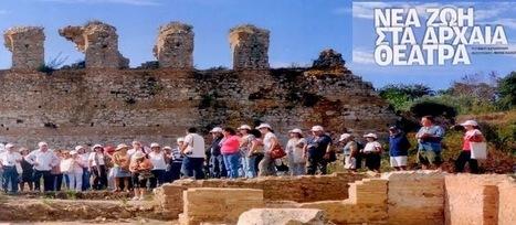 Οδοιπορικό στην αρχαία Νικόπολη και Κασσωπη από τους ανθρώπους του Διάζωματος | Social in Greece | Scoop.it