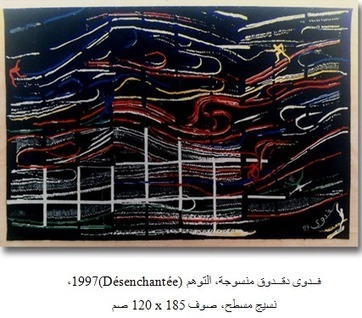 المنسوجة التقليدية بين الأصالة وجماليات الإبداع الفني قراءة لتجارب فنية تونسية في فن النسيج   Revue de presse Juin 2013   Scoop.it