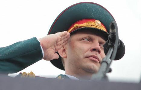 "Fort Russ: Zakharchenko blasts Poroshenko's ""Farce"" reforms | Global politics | Scoop.it"
