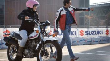 Silenia Gera: Verona 2014: donne in sella | La rivista del motociclista | Scoop.it