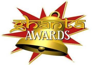 Winners Of Ghanta Awards 2013   Bollybindass.Com   Bindass Bollywood   Scoop.it