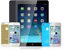 Everything We Know about the IPhone 5C Right Now in One Story - Apple Balla | I.C.T is coooool not as cool as Formula 1 | Scoop.it