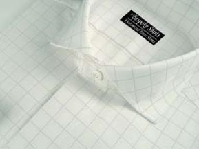 Custom Dress Shirts Online   Custom Made Dress Shirts   Scoop.it