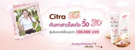 Citra skin whitening advert draws criticism - Bangkok Post | Skin care | Scoop.it