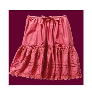 Ladies Skirt Manufacturer in India | Saibabaoverseas | Scoop.it