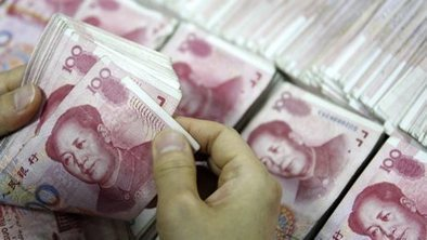 China plans new privately financed banks - BBC News | Ethical issues when trading with Emerging Markets | Scoop.it