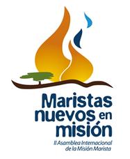 Nos dio el nombre de María | educación marista | Scoop.it