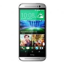HTC One (M8) - Silver: Price, Reviews, Specifications, Buy Online - KShoppy.com | iClassTunes | Scoop.it