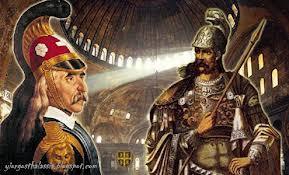 Από τον Κων/νο Παλαιολόγο στον Θεόδωρο Κολοκοτρώνη | Αγαπώ την πατρίδα μου και είμαι περίφανος γι' αυτή!!! | Scoop.it
