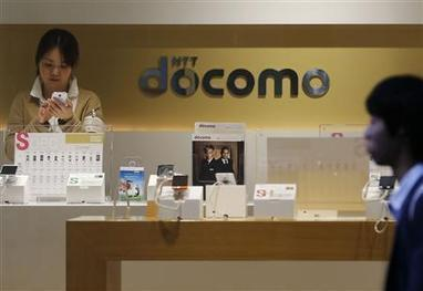 Japan's DoCoMo holds out to iPhone mania, but at what cost? | Reuters | iPhone iPad iMac iOS OSX | Scoop.it