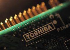 Toshiba a-t-il trouvé la vraie recette de l'open innovation ?   La dimension collaborative des processus d'innovation   Scoop.it