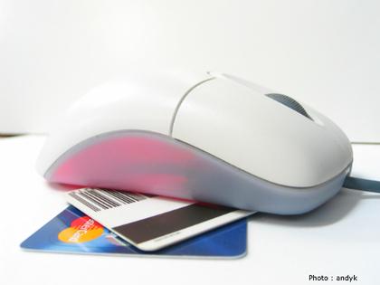Banque en ligne : un concept en voie d'évolution | Les banques en ligne | Scoop.it
