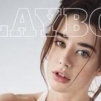 Photos : Playboy présente son 1er numéro sans playmate (mais toujours sexy) | Radio Planète-Eléa | Scoop.it