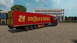 Russian Food Company Trailer Pack v5.2 | ETS2 Mods | Scoop.it