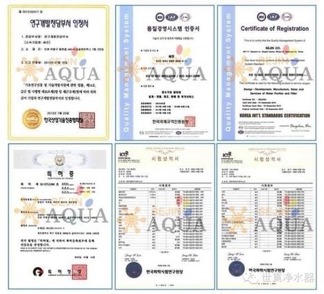 Máy lọc nước SEJIN AQUA AQ-01 nhập khẩu Hàn Quốc | Beehiep | Scoop.it
