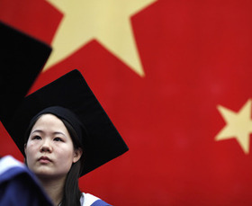 Why China Isn't Winning: American Higher Ed Is Still Much, Much Better | Higher Ed Management | Scoop.it
