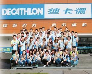 La stratégie de Décathlon en Chine - Marketing en Chine | Decathlon | Scoop.it