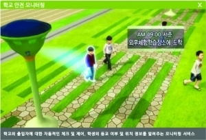 Korea's Highest Tech High School | An Eye on New Media | Scoop.it