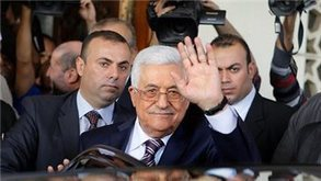 Abbas ready for Knesset | Occupied Palestine | Scoop.it
