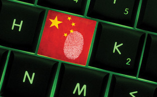South China Sea dispute escalates into all-out cyber war | F-Secure in the News | Scoop.it