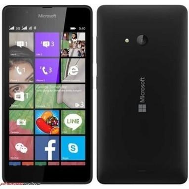Microsoft Lumia 540 Dual Price in Nigeria | RegalBuyer - Nigeria's No1 Online Shop | Scoop.it