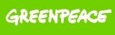 [Eng] Dépôt légal de Greenpeace sur le sinistre de Fukushima | The independant.co.uk | Japon : séisme, tsunami & conséquences | Scoop.it