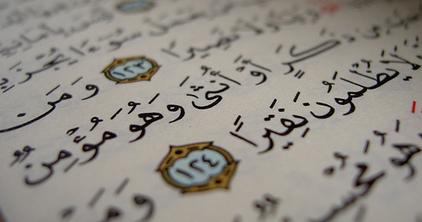 Significance of Arabic Language For a Muslim - | learn islam | Scoop.it