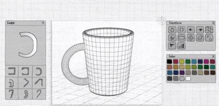 Impression 3D et droits de propriété intellectuelle : vers une responsabilisation des intermédiaires | Impression 3D | Scoop.it