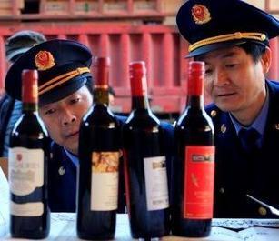 Massive Chinese Counterfeit Wine Ring Busted with 7,000 Fake Cases | Vitabella Wine Daily Gossip | Scoop.it
