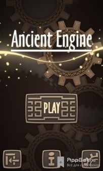Ancient Engine для андроид | Android Games and Apps for FREE - AppGet | Scoop.it