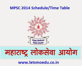 MPSC 2014 Schedule Time Table Exam Date - Let's More Education - Education Enlightens You | Let's More Education | Scoop.it