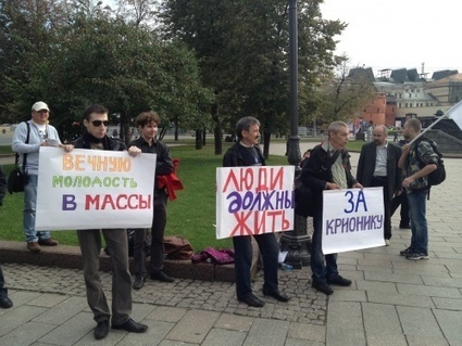Second Transhumanist Political Meeting Took Place inMoscow | cheeseburgers | Scoop.it