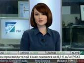 """""""Альпари"""": По рублевым парам до вторника ожидается умеренный рост - РБК.Южный регион   ДЕНЬГИ   Scoop.it"""