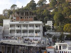 ADHKUWARI- Mata Vaishno Devi ~ INDIAN TEMPLE JMD   Indian Temple Yatra   Scoop.it