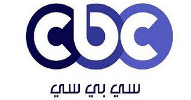 CBC wants to allocate advertising space for youth participating in parliamentary elections | Égypt-actus | Scoop.it