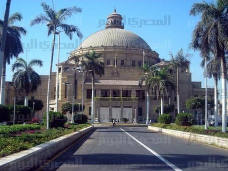 Students plan march to mark National Student Day | Égypte-actualités | Scoop.it