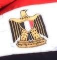 Une annonce du Centre culturel égyptien de Paris | Égypt-actus | Scoop.it