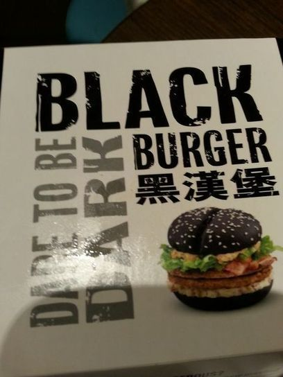 McDonalds Hong Kong: Glocalization At Its Best | The Official Blog of ... | Engineering Service Outsourcing | Scoop.it