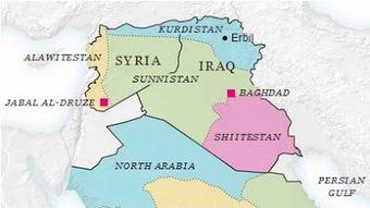 Ora pro Siria: Perché diciamo NO alla partizione della Siria | Notizie dalla Siria | Scoop.it
