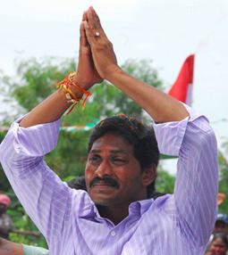 అసెంబ్లీలో కొత్త పదం 'జగనోక్రసీ' | Political News | Scoop.it